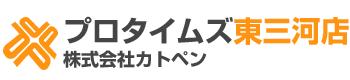 株式会社 カトペン