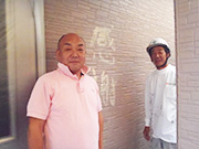 豊川市 M様