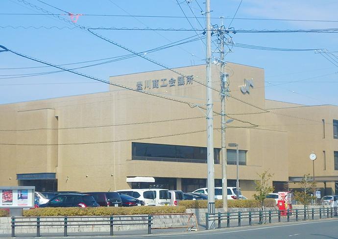 豊川市商工会議所